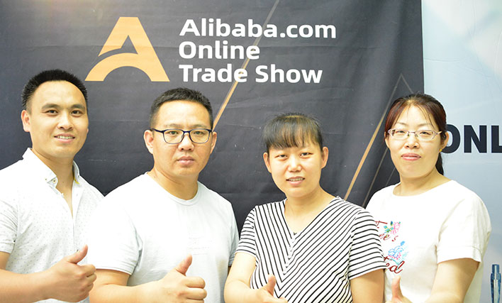 Alibaba Online Messe